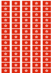 Hong Kong Flag Stickers - 65 per sheet